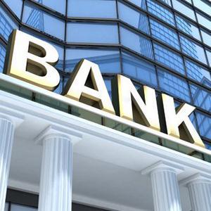 Банки Эртиля