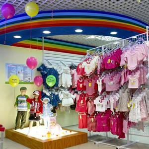 Детские магазины Эртиля