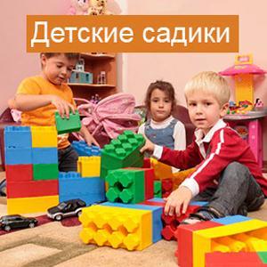 Детские сады Эртиля