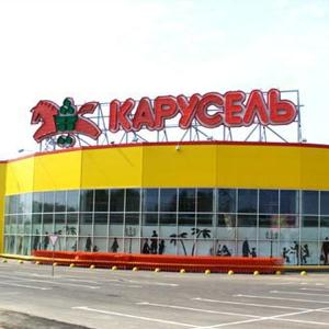 Гипермаркеты Эртиля