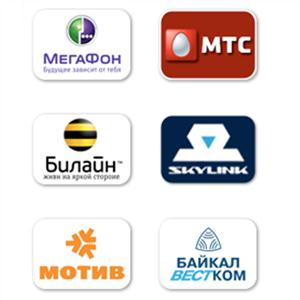 Операторы сотовой связи Эртиля