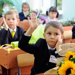 Школы Эртиля