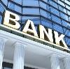 Банки в Эртиле