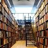 Библиотеки в Эртиле