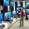 Магазины электроники в Эртиле