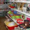 Магазины хозтоваров в Эртиле