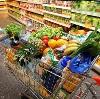 Магазины продуктов в Эртиле