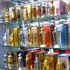 Парфюмерные магазины в Эртиле