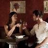 Рестораны, кафе, бары в Эртиле