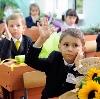 Школы в Эртиле