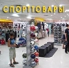 Спортивные магазины в Эртиле