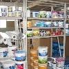 Строительные магазины в Эртиле