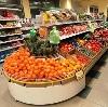 Супермаркеты в Эртиле