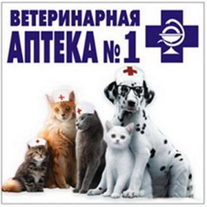 Ветеринарные аптеки Эртиля