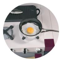 Три истории - иконка «кухня» в Эртиле
